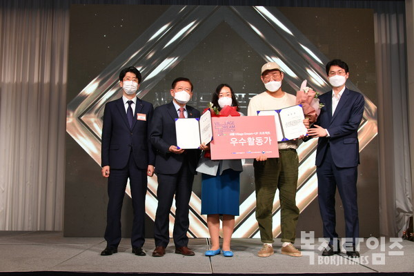 한국서부발전과 한국사회복지협의회는 마을공동체 활성화에 기여한 활동가에게 표창장을 수여하였다.