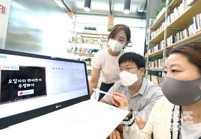LG유플러스는 시각장애인용 전자도서(e북) 약 1만6000페이지 분량을 제작했다.